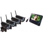 Беспроводной IP видеокомплект Квадро Стрит LCD IP