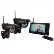 Беспроводной IP видеокомплект DUO Стрит Автоном