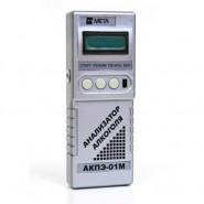Профессиональный анализатор алкоголя АКПЭ-01М-01
