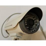 Уличная DVR камера с датчиком движения MD606 DVR