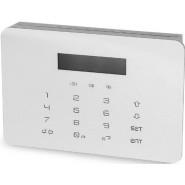 Комплект GSM сигнализации Бастион Смарт