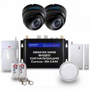 Комплект GSM сигнализации Sapsan 3G Cam Дом