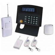Комплект GSM сигнализации Strazh Sherif
