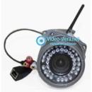 Сетевая уличная HD Wi-Fi камера с регулировкой угла обзора Kadymay 6821AL