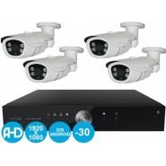 Проводной комплект видеонаблюдения IVUE Street Pro AHD 4CH