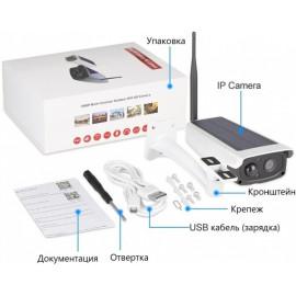 Беспроводная уличная ip wi-fi камера 2Mp на солнечной батарее MiCam Solar