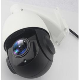 Уличная купольная поворотная IP Wi-Fi камера c 5х (20x) zoom Millenium 295W PTZ