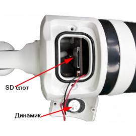 Уличная IP Wi-Fi камера 2Mp со звуком и записью на карту памяти Millenium VT2Wmic
