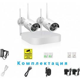 Цифровой wifi комплект видеонаблюдения на 2-4 камеры Longse HS2CH